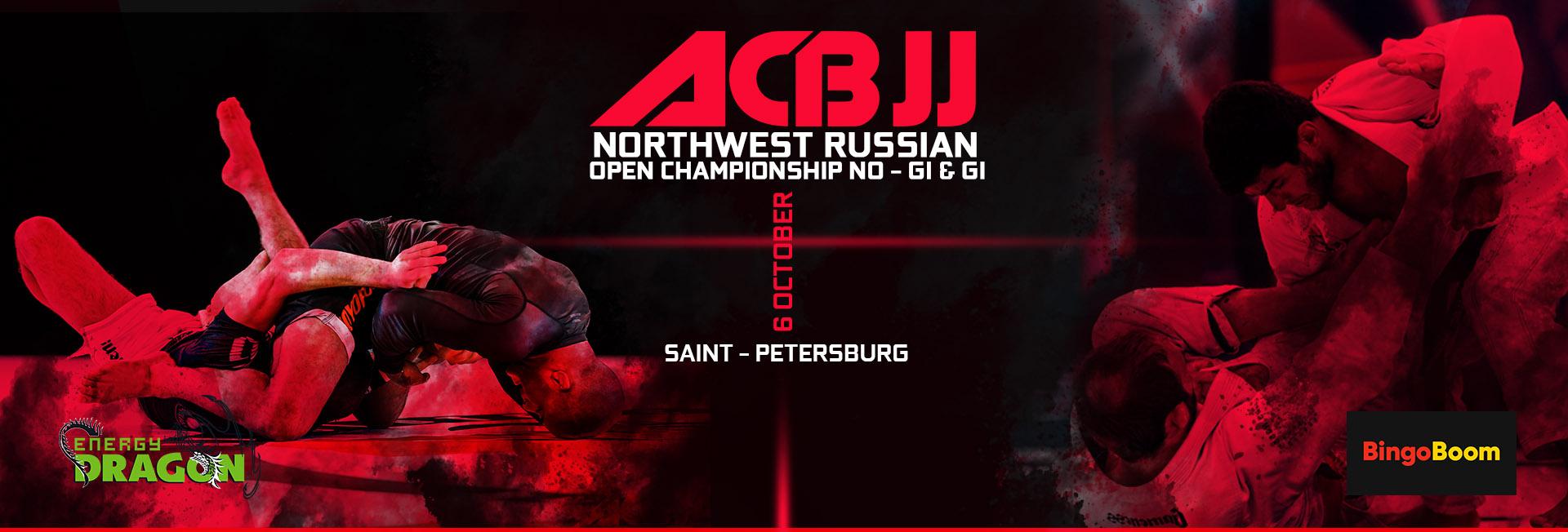 ACBJJ – Absolute Championship Berkut Jiu-Jitsu
